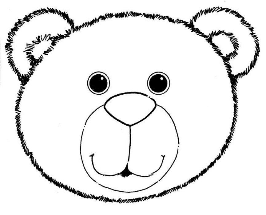Janice s daycare animal. Bear clipart face