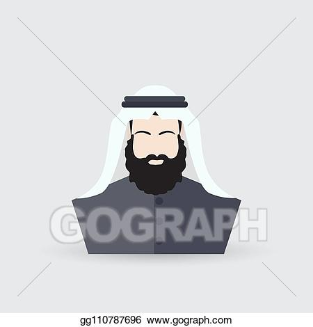 Vector art bearded man. Beard clipart arabic