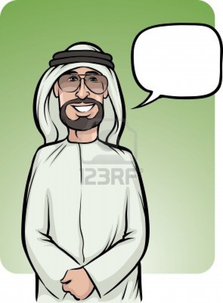 Beard clipart arabic.  best arab images