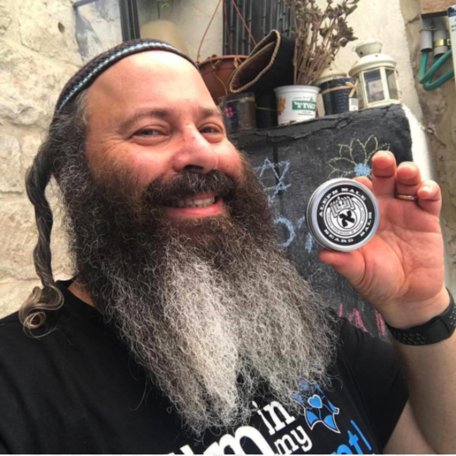 Beard clipart rabbi. Zalman schachter shalomi jewish