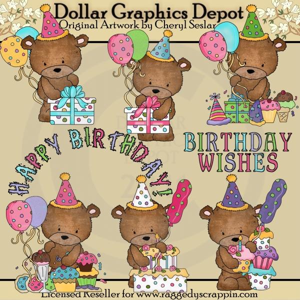 Bears clipart happy birthday. Bailey bear clip art