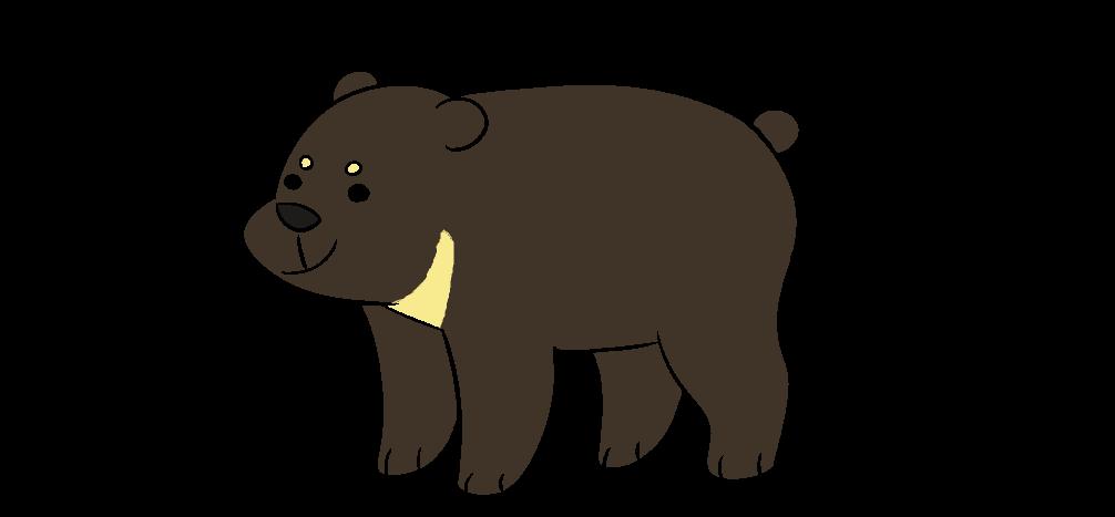 Moon we bare fanon. Bears clipart sun bear