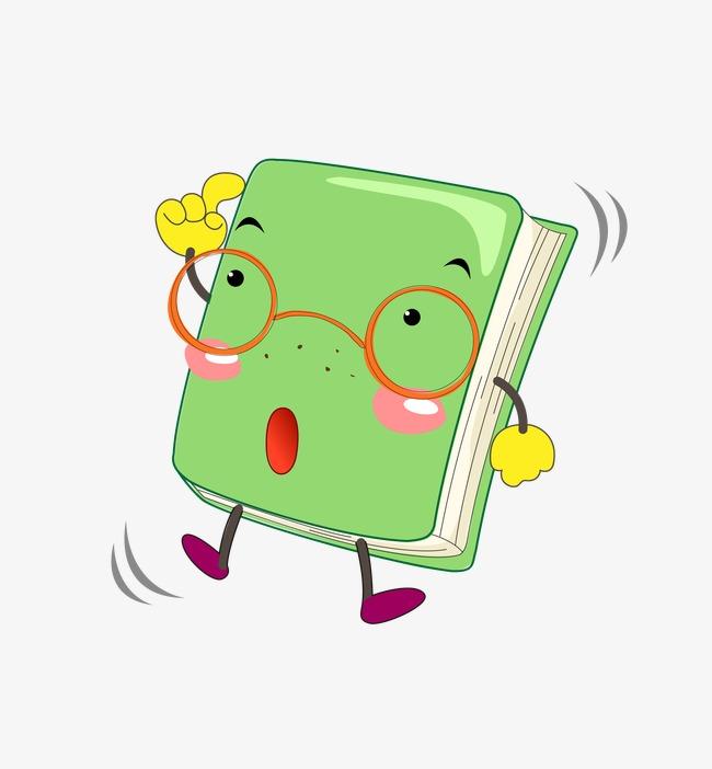 Beautiful clipart cute. Exquisite cartoon book fine