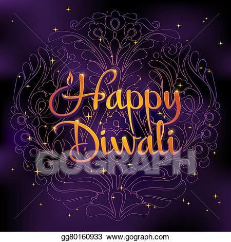 Beautiful clipart diwali. Vector art greeting card