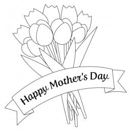 Mother drawing at getdrawings. Beautiful clipart mothers day