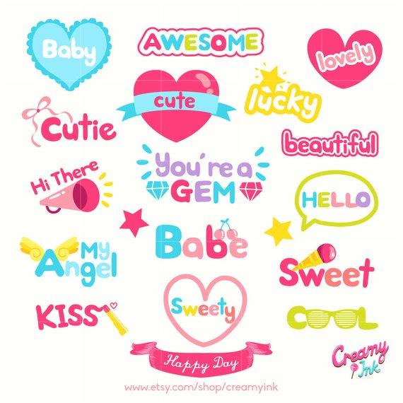 Beautiful clipart pretty word. Girl s day art