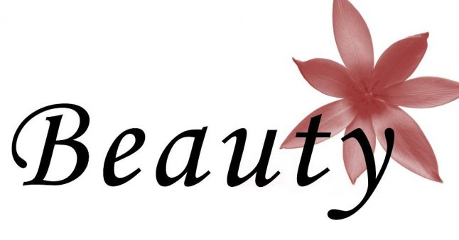 Beautiful clipart pretty word. The most words in