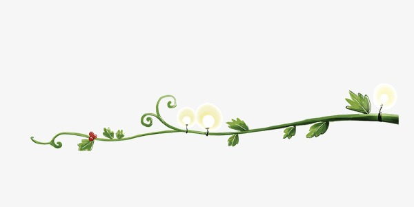 Green leaf png image. Beautiful clipart vine
