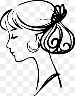 Beauty clipart beautiful lady. Png vectors psd and