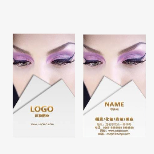 Beauty clipart pretty eye. Makeup name card salon