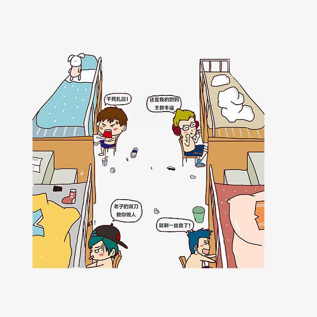 Cartoon png vectors psd. Bedroom clipart dormitory