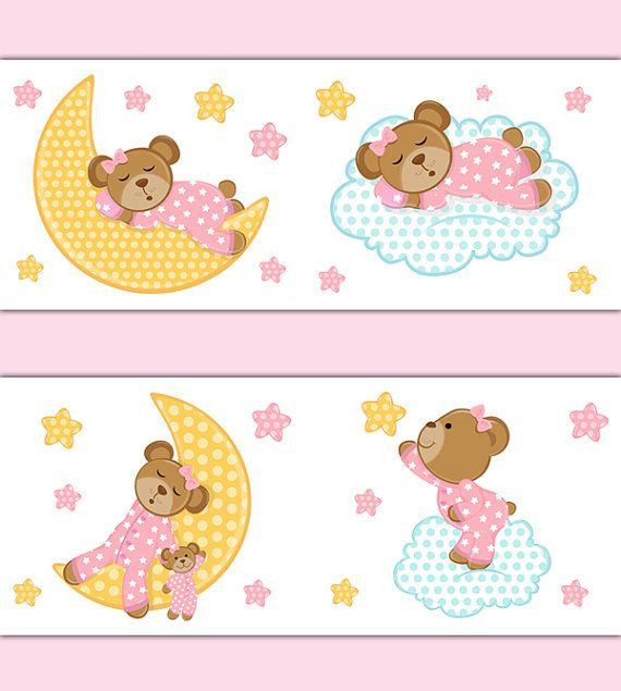 best baby cards. Bedtime clipart border
