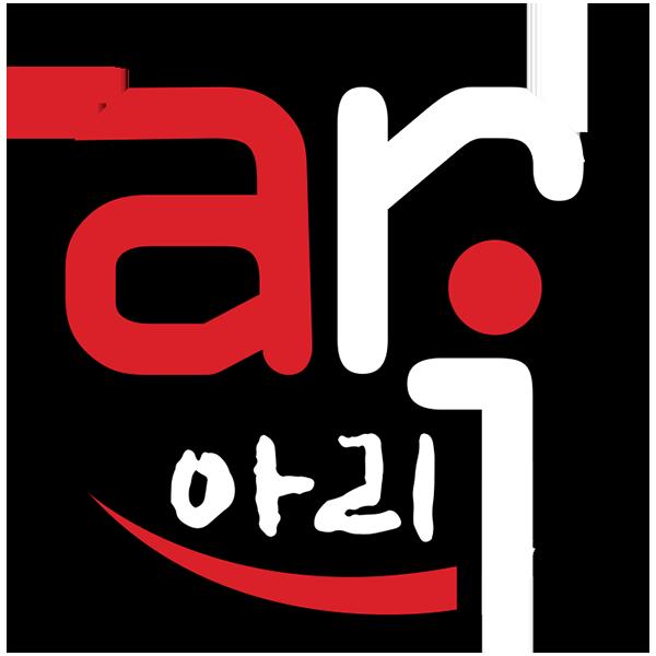 Ari korean bbq restaurant. Beef clipart cooked meat