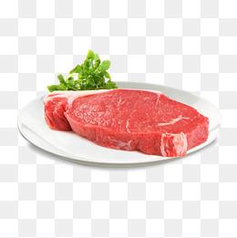 Beef clipart ribeye steak. Original the naked eye