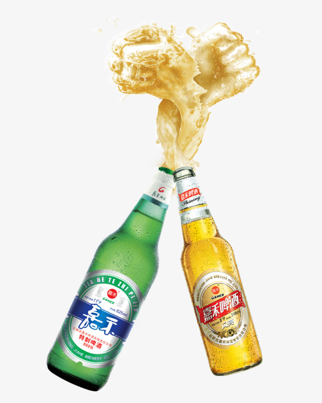 Of bottle splashing png. Beer clipart splash