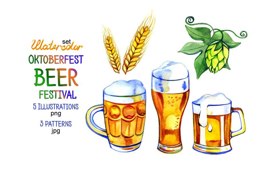 Beer clipart watercolor. Hop and malt