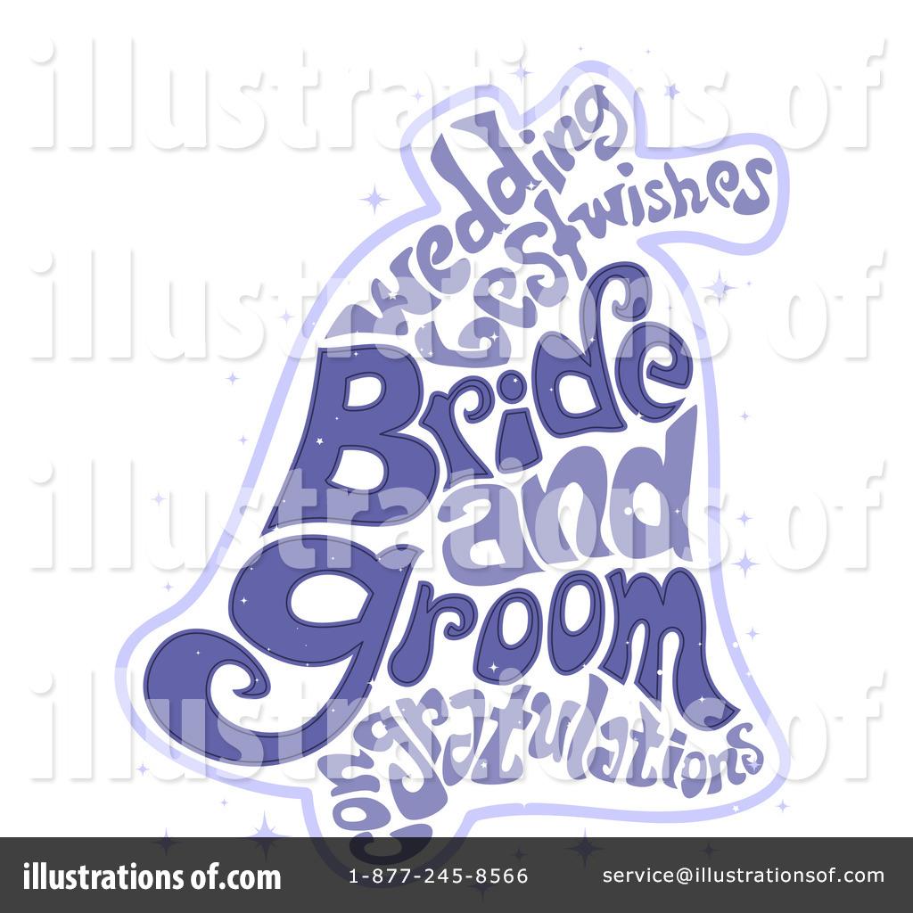 Bells clipart design. Wedding illustration by bnp