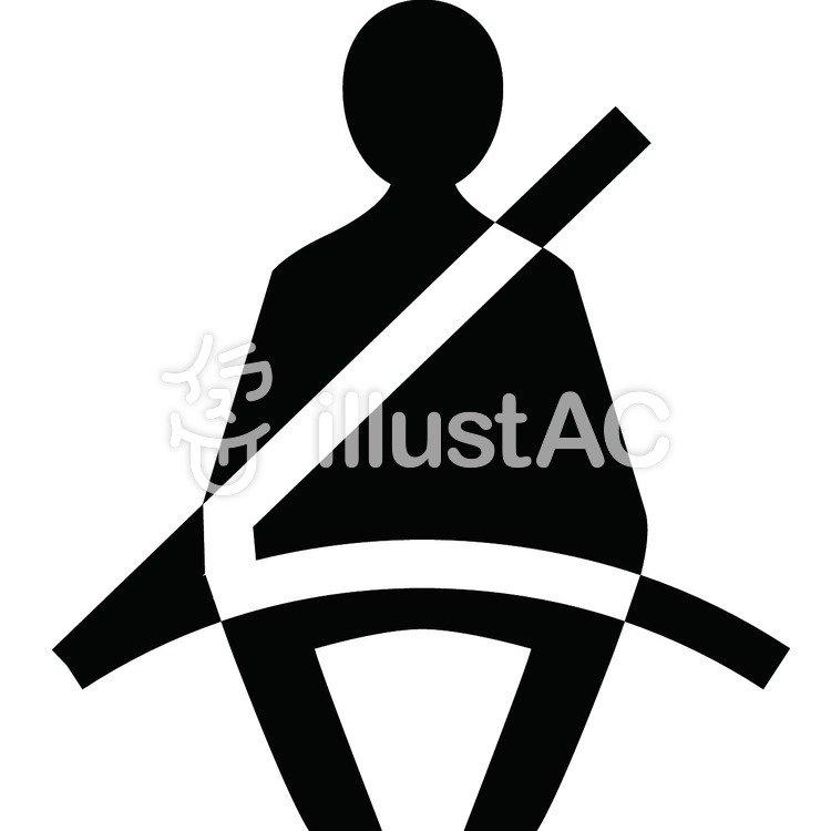 Free cliparts icon illustac. Belt clipart seat belt