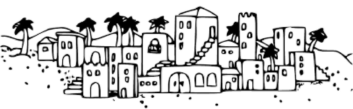 Bethlehem clipart black and white. Hebrew public philanthropy projects