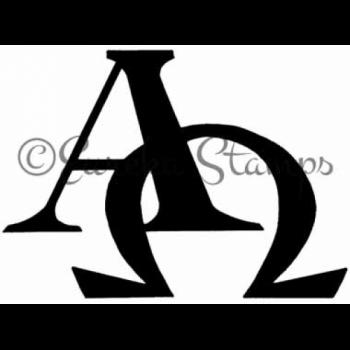 Bethlehem clipart stamp. Alpha omega symbol digital