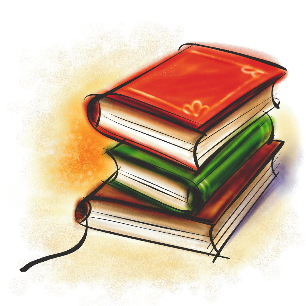 Bibliography clipart real book. Introduction to the physics