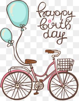 Bike clipart birthday. Cartoon bicycle png vectors