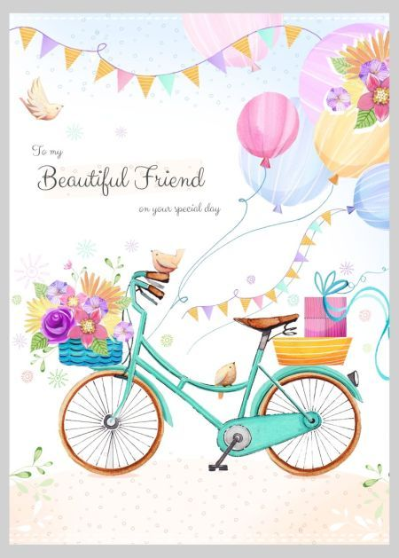 Bike clipart birthday. Happy balloons flowers birds