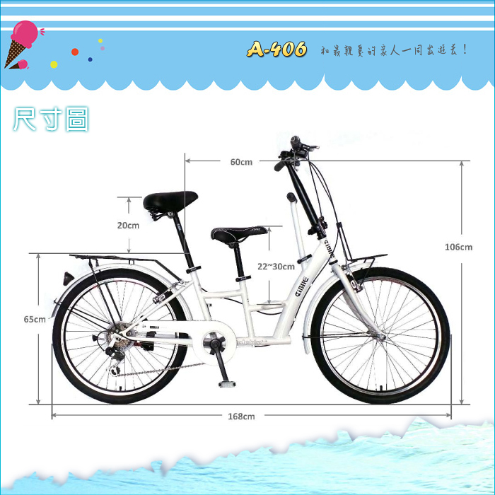 Bike clipart kid bike. Aibike happy mom bicycle