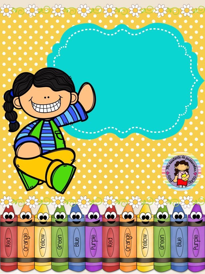 Binder clipart classroom. Pin by letty salamanca
