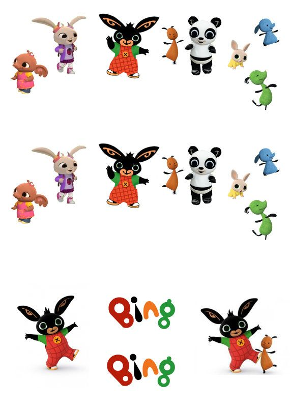Bing clipart. Images stylish idea coloring
