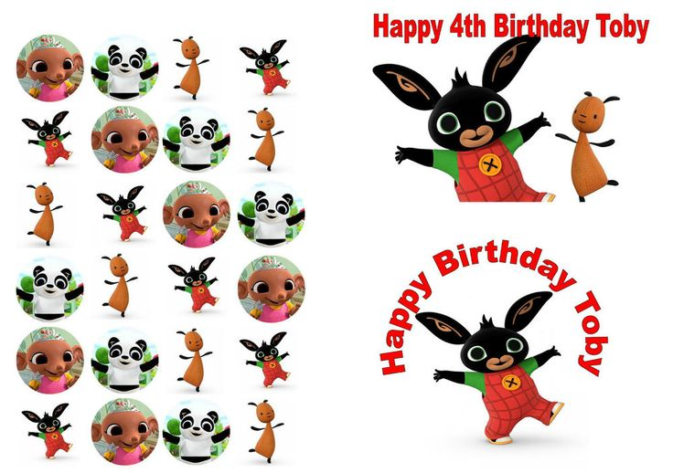 Bing clipart bunny.  best images on