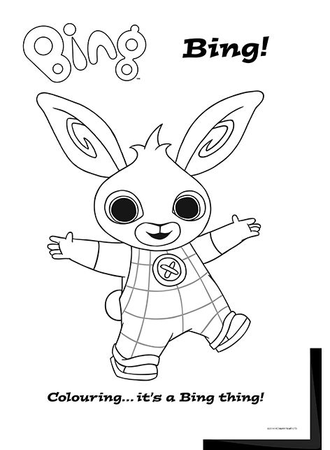Bing clipart colour.  best colouring sheets