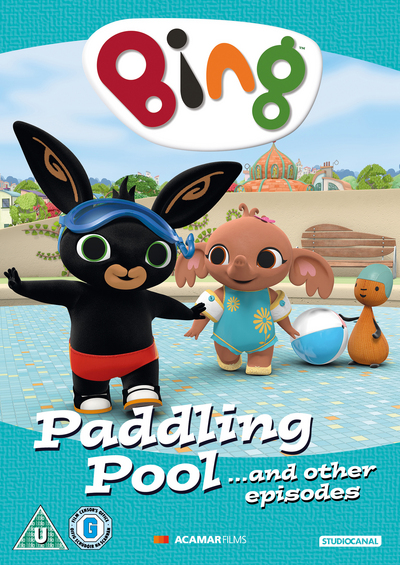Paddling pool and other. Bing clipart dvd
