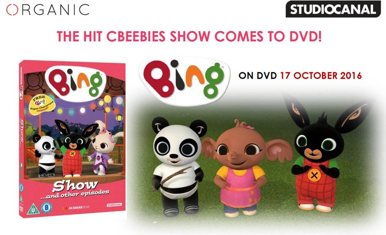 Bing clipart dvd. Win a copy of