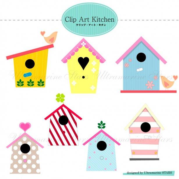 Birdhouse clipart cute. Bird houses illustration house