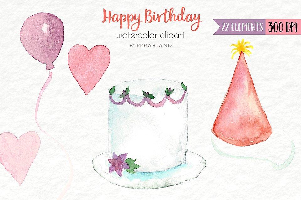 Birthday clipart watercolor. Clip art happy illustrations