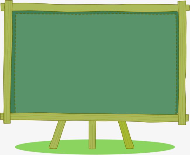 Png portal . Blackboard clipart