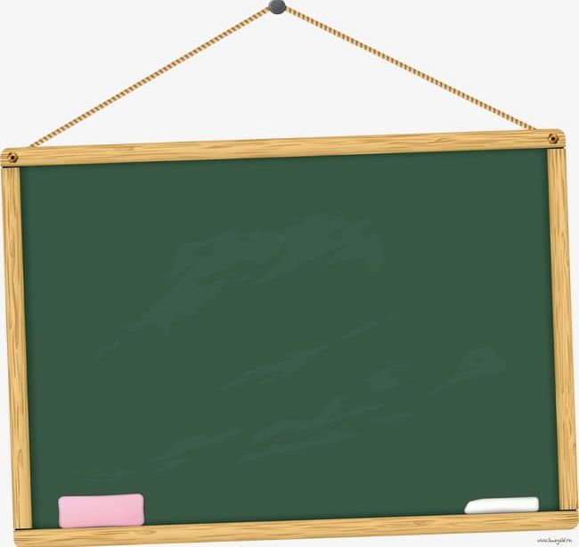 Blackboard clipart. Cartoon png
