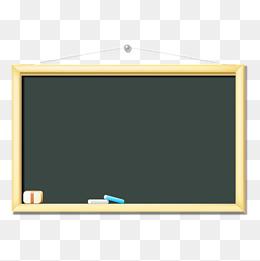 Cartoon png images vectors. Blackboard clipart animated