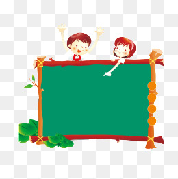 Cartoon png vectors psd. Blackboard clipart animated