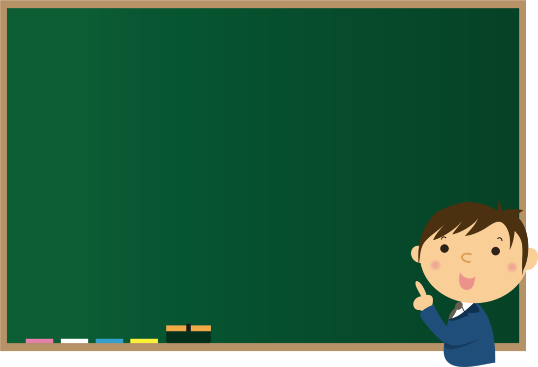 Download free png learn. Blackboard clipart animated