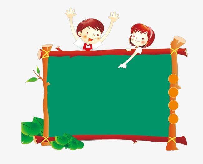 Blackboard clipart animated. Cartoon boy and girl