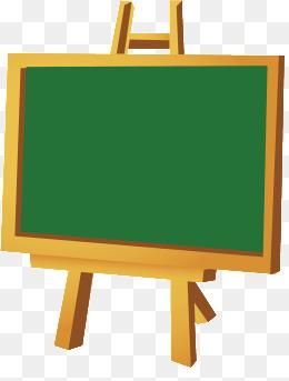 Blackboard clipart animated. Cartoon png images vectors
