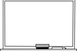 Station . Blackboard clipart black and white
