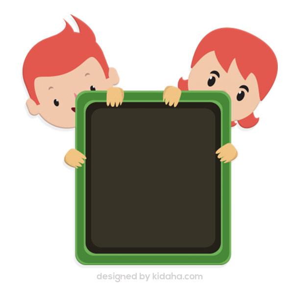 Free education clip arts. Blackboard clipart blank