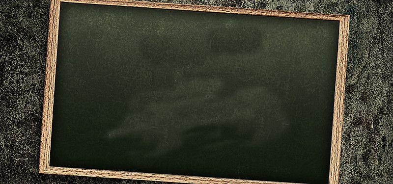 Blackboard clipart blank chalkboard. Background in