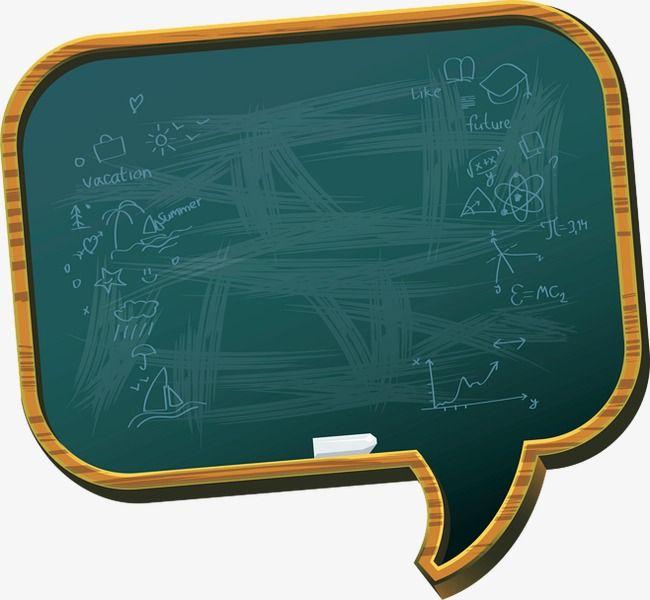 Pin on po . Blackboard clipart cartoon