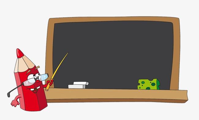 Blackboard clipart cartoon. Painted wallpapers teaching pencil