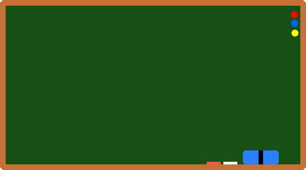 Free cliparts flame frame. Blackboard clipart message board