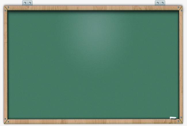School season wooden frame. Blackboard clipart message board